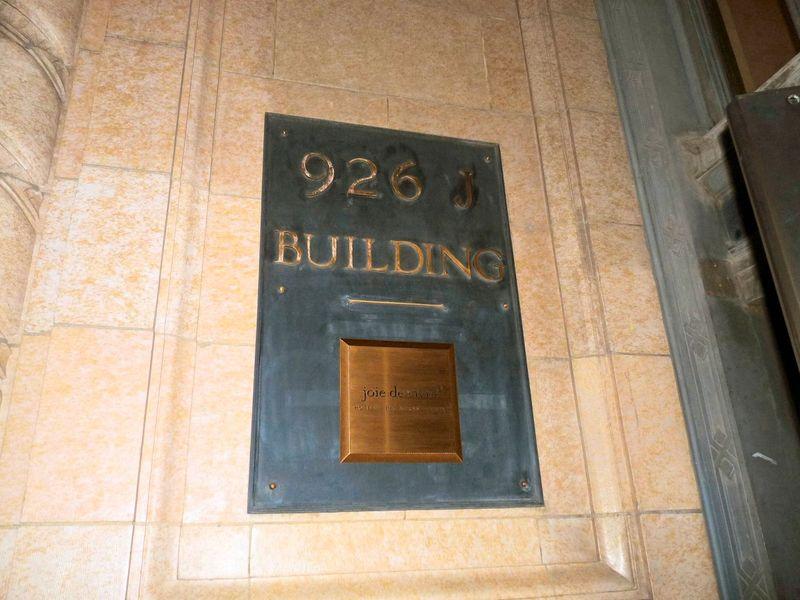 Sacramento Citizen Hotel History Lives on Credit Barbara Steinberg 2009